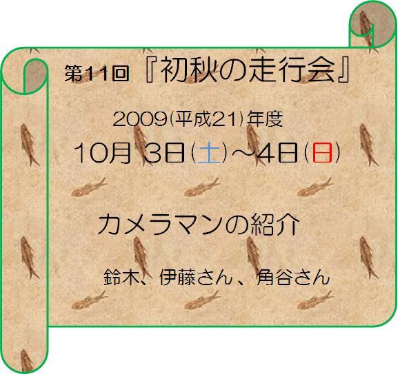 f0158917_844227.jpg