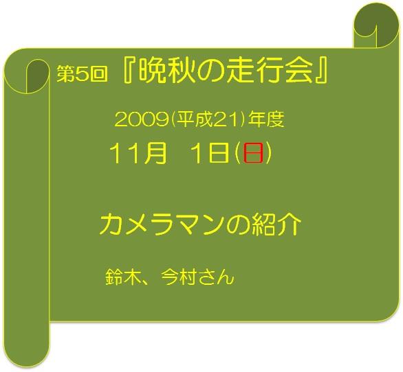 f0158917_9205241.jpg