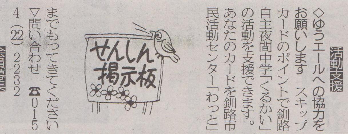 05/08学習会_f0202120_22511627.jpg