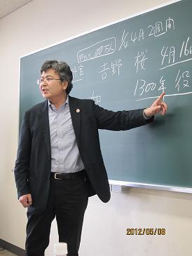 京都の同志社大学に講演に行って来ました_e0154524_20475576.jpg