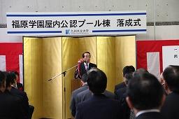 母校九州共立大学に念願の公認プール完成_f0184133_1628430.jpg