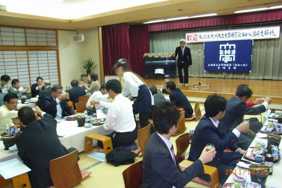 宮崎支部総会・懇親会_f0184133_9385077.jpg