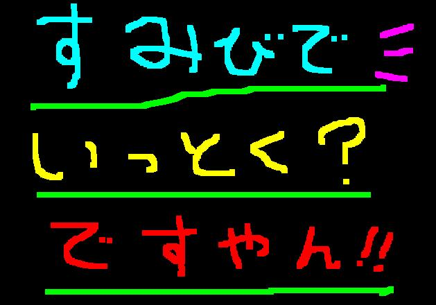 f0056935_21561988.jpg