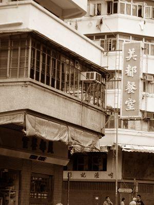 香港マカオ旅日記 【その5】 香港でノスタルジーにひたってみる_c0069036_222307.jpg