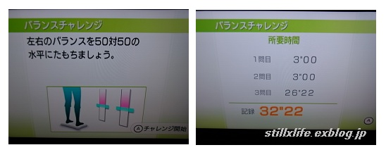 a0030749_18283148.jpg