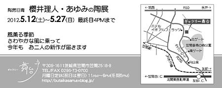b0119150_242599.jpg