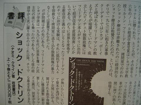 柚子きり蕎麦の夜_b0050651_102210100.jpg