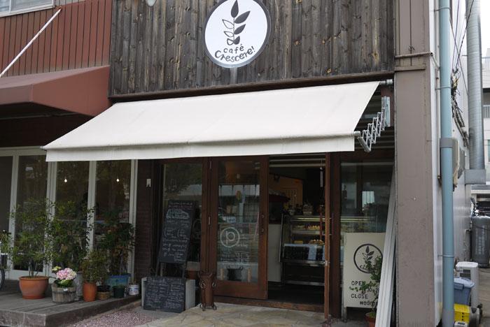 cafe crescere (カフェクレシェーレ) @ 東加古川_e0024756_094211.jpg