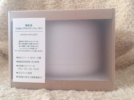 b0242064_1453637.jpg