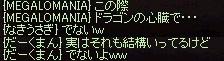 a0201367_1303922.jpg