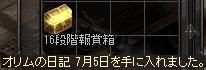 a0201367_1420264.jpg
