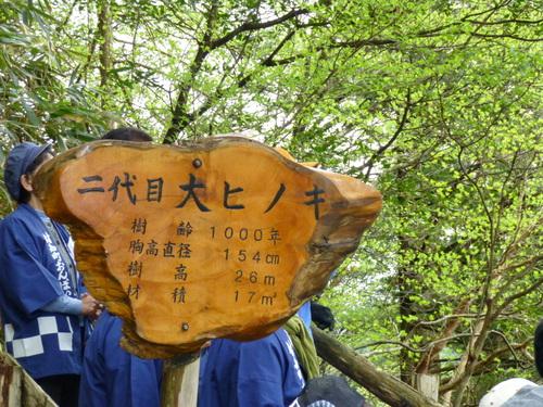『春の新緑 御神木の里探訪ツアー』行ってきました!_c0238069_10291679.jpg