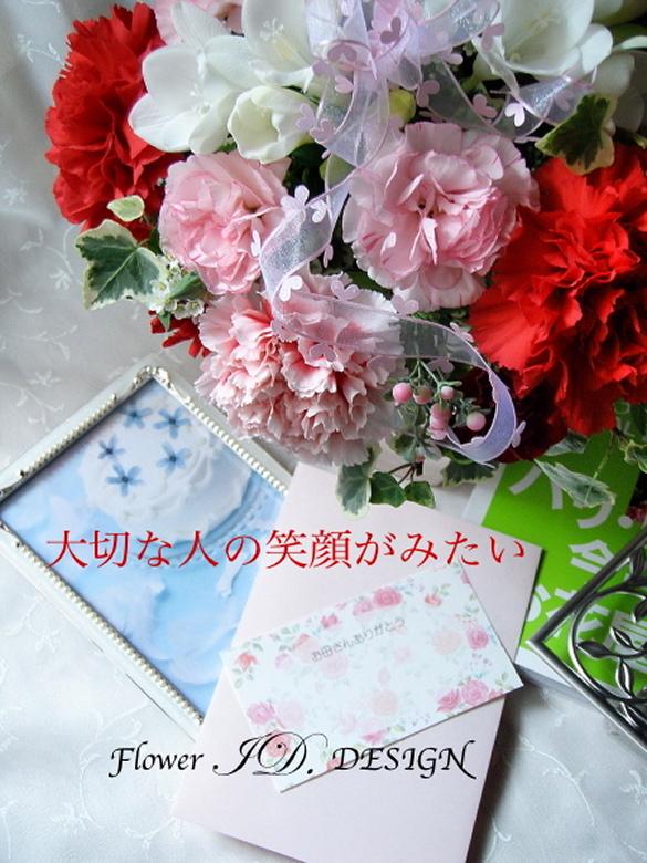 f0007380_15164959.jpg