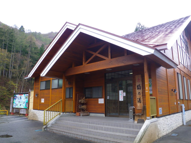 登り1/3は板を担いだ会津駒ヶ岳 ~ 2012年5月6日_f0170180_2314316.jpg