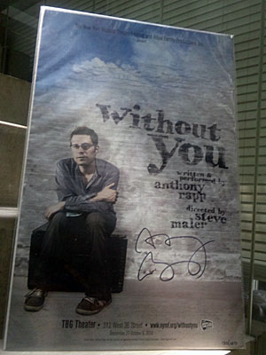 「without you」ニューヨーク版ポスターをゲット!_d0154984_3185479.jpg