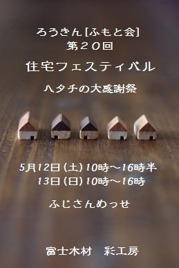 c0160488_21553120.jpg