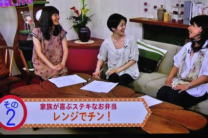 ミートソース茄子&ウインナー弁当とTV出演_b0171098_1082761.jpg