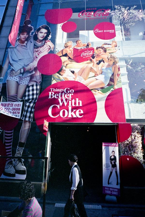 Coke 夏の如く II_c0065410_20135537.jpg