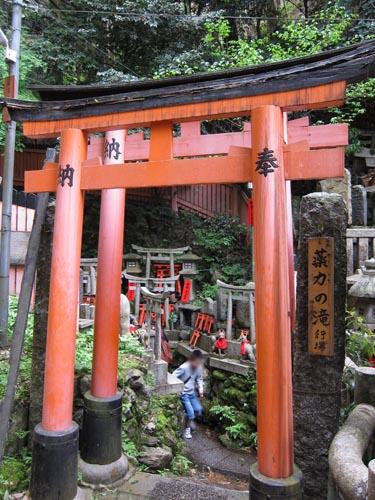 deepな京都@伏見稲荷 Part 3_b0068412_11251016.jpg