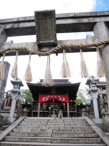 deepな京都@伏見稲荷 Part 3_b0068412_1173212.jpg