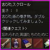 b0062614_1413739.jpg
