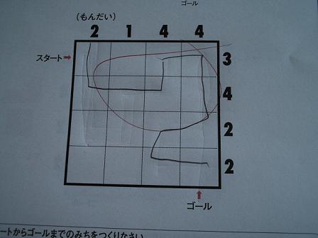 b0173222_1425347.jpg