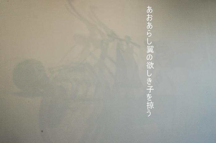 b0037323_22415997.jpg