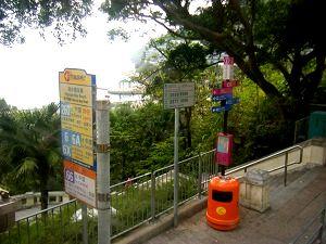 香港マカオ旅日記 【その6】 相方スタンレーの海へ落下_c0069036_21185253.jpg