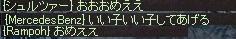 f0091444_17104674.jpg