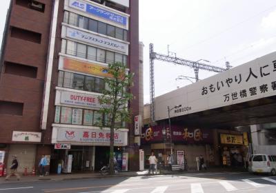 5回 中国人の日本ツアーはメイド・イン・チャイナである【後編】_b0235153_21551656.jpg