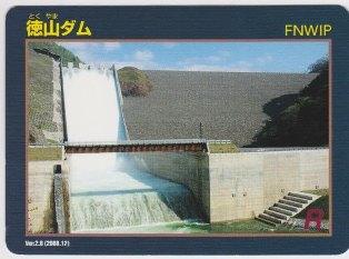2012年5月4日 徳山_f0197754_1443981.jpg