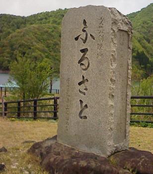 2012年5月4日 徳山_f0197754_9122747.jpg