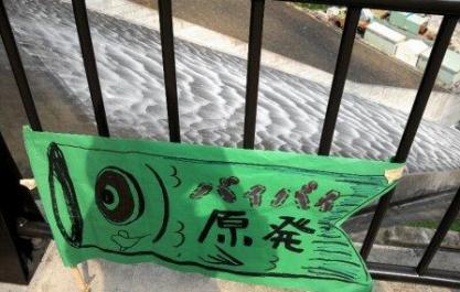 2012年5月4日 徳山_f0197754_9244742.jpg