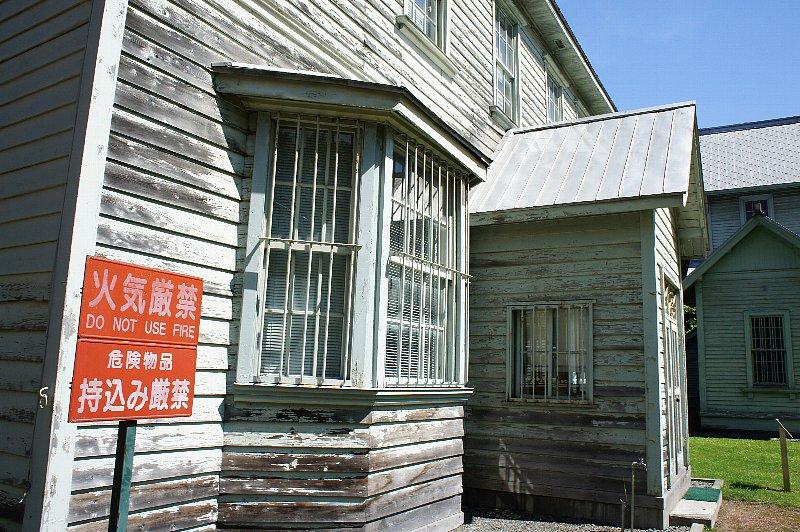 北海道大学農学部植物園 バチェラー記念館_c0112559_13182462.jpg