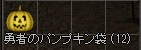 a0201367_1426039.jpg