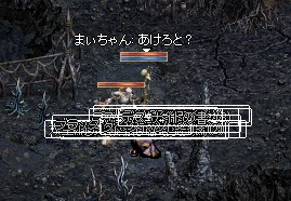 a0201367_22544497.jpg