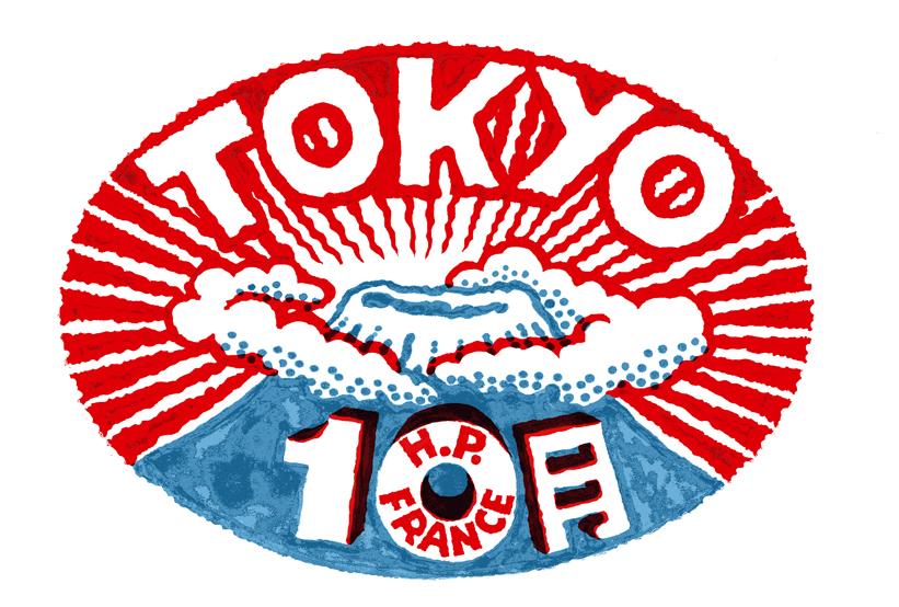 TOKYO10月H.P.FRANCE!祝☆OPEN!_e0170671_12355068.jpg