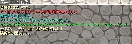 c0156978_23473999.jpg