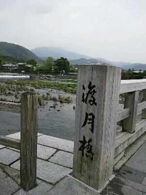 嵐山へ_e0117783_1824896.jpg