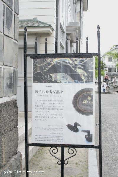 倉敷・直島の旅...その②_e0022091_18415615.jpg