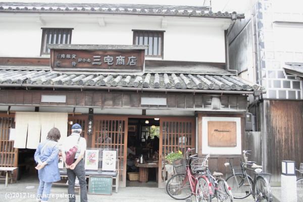 倉敷・直島の旅...その②_e0022091_1912029.jpg