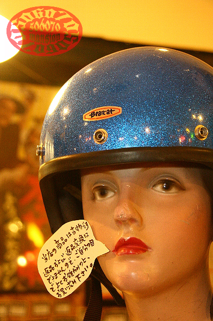 1960s アメリカ製 セーフテックの青ラメジェットヘルメット_e0243096_1163869.jpg