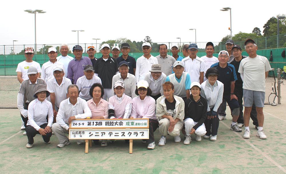 SGシニアテニスクラブの親睦大会に参加_b0114798_1761799.jpg