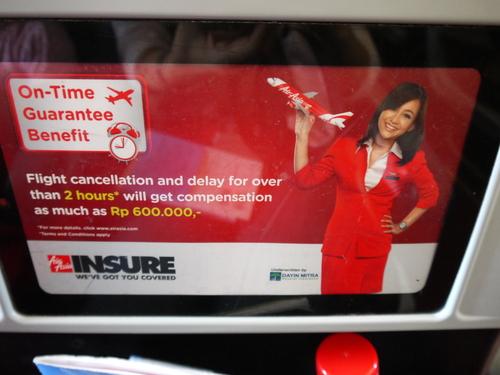 バリへの旅(1)―Air Asiaの強さ?!_e0123104_723180.jpg