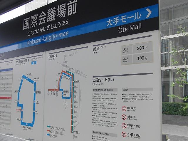 セントラムとポートラム(LRT)が走る街 富山市_f0141310_8233410.jpg