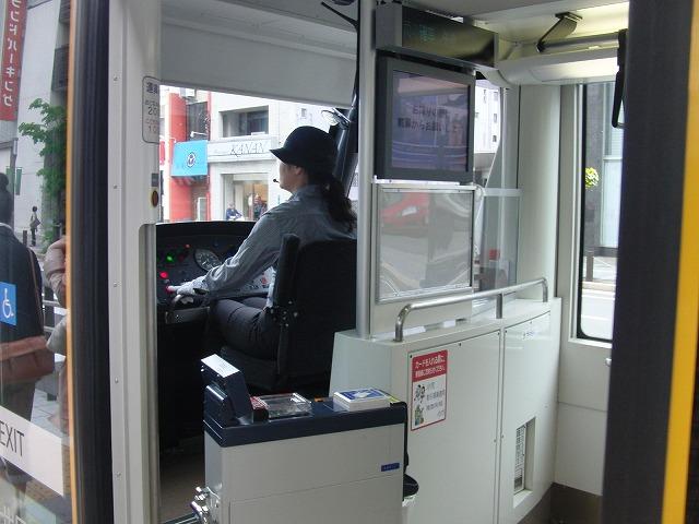 セントラムとポートラム(LRT)が走る街 富山市_f0141310_823498.jpg