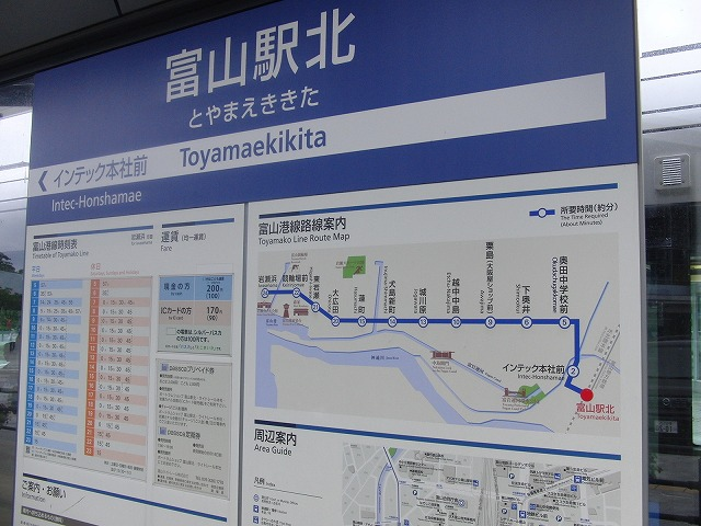 セントラムとポートラム(LRT)が走る街 富山市_f0141310_8302780.jpg