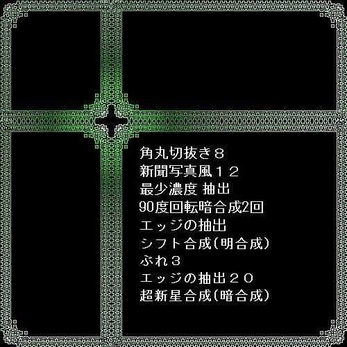 d0048312_20535362.jpg