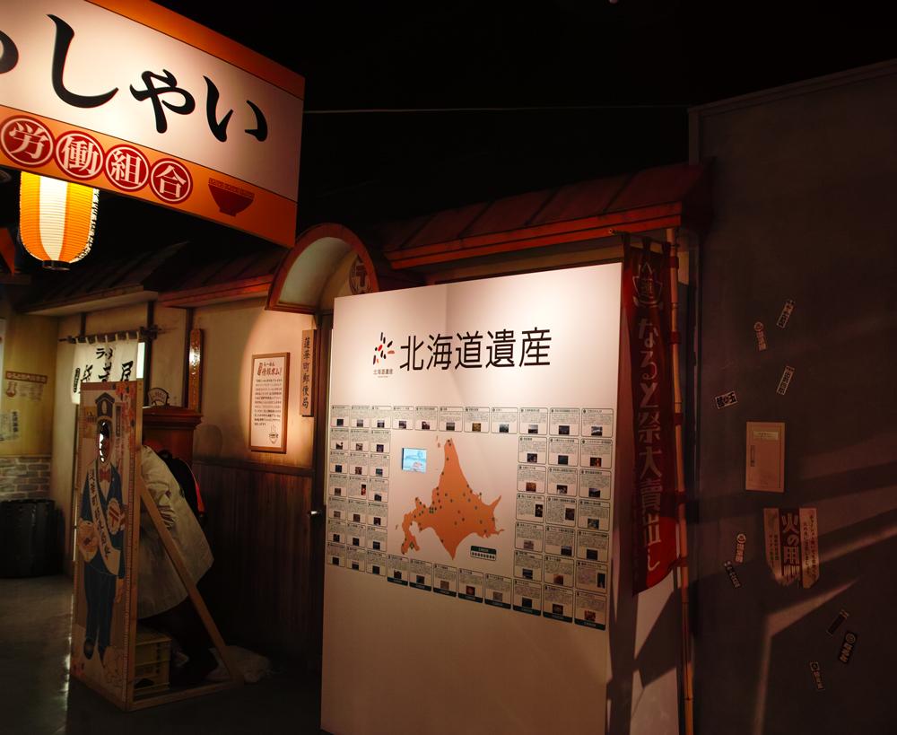 GWは札幌で。私達の札幌旅行~1日目~_c0223825_1521179.jpg