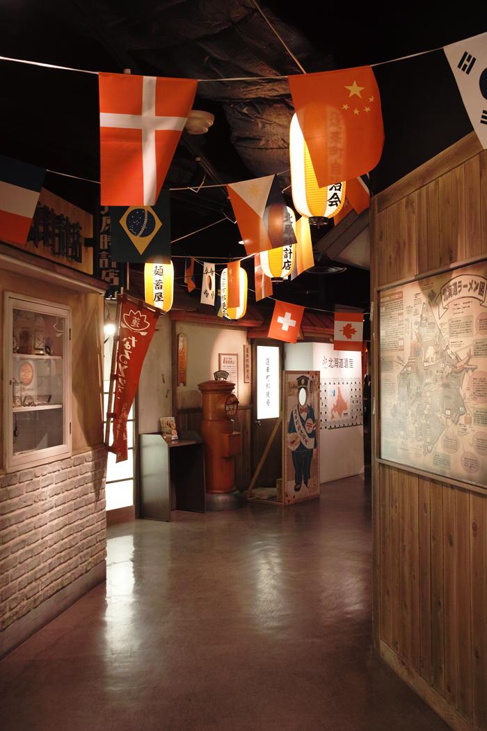 GWは札幌で。私達の札幌旅行~1日目~_c0223825_1583819.jpg